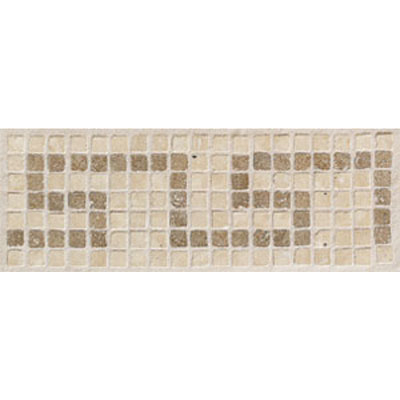 Mohawk Accent Statements - Stone (Discontinued) Sand Walnut Greek Key Border 5494